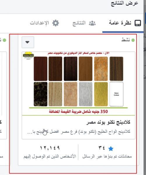 screenshot_20200116_180908 (1)
